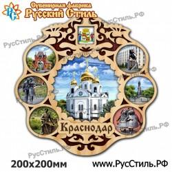 "Магнит ""Самара АвтоНомер картинка_02"""