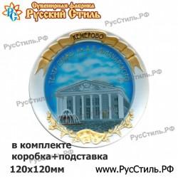"""Магнит """"Самара Береста_06"""""""