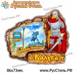 "Магнит ""Тамбов Полистоун картина_01"""
