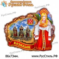 """Тарелка с прямой печатью 150 """"Вязьма_01"""""""