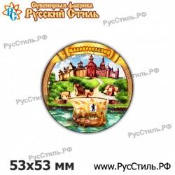 """Тарелка деревянная большая """"Лев Толстой_01"""""""