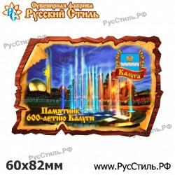"""Магнит """"Тамбов 2-х ур._01"""""""