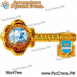 """Магнит """"Тамбов Акрил_07"""""""