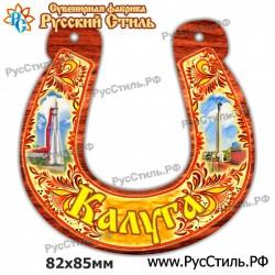 """Магнит """"Тамбов Береста_04"""""""