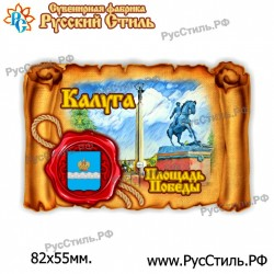 """Магнит """"Тамбов Береста_09"""""""
