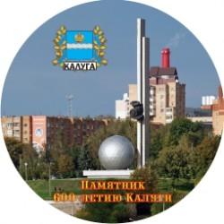 """Тарелка 200 """"Тамбов_04"""""""