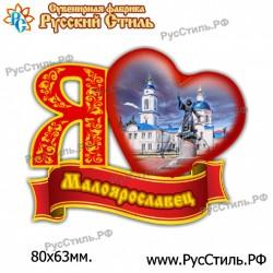 """Тарелка деревянная Большая """"Погар_01"""""""