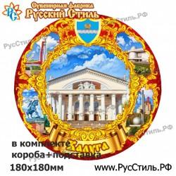 """Магнит """"Великие Луки 2-х ур._16"""""""
