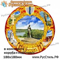 """Магнит """"Великие Луки 2-х ур._20"""""""