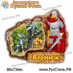 """Магнит """"Великие Луки Акрил _03"""""""