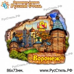 """Магнит """"Великие Луки Акрил _09"""""""