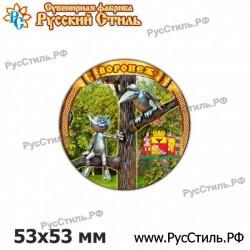 """Магнит """"Великие Луки Акрил _17"""""""