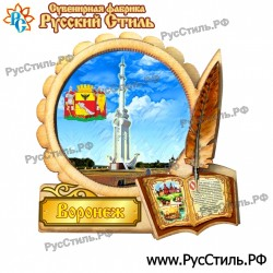 "Магнит ""Великие Луки Полистоун картина_01"""