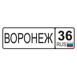 "Магнит ""Великие Луки Полистоун плакетка_06"""