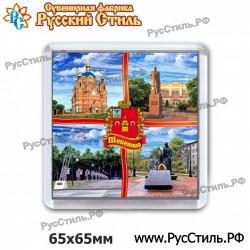 """Магнит """"Орел Рубль Большой_03"""""""