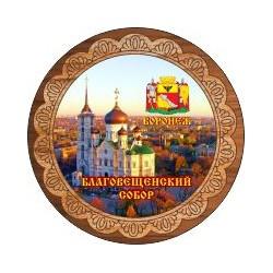 """Тарелка 120 """"Великие Луки_02"""""""