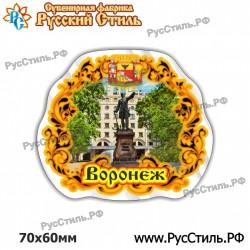 """Тарелка 200 """"Великие Луки_06"""""""