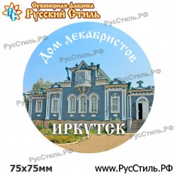 """Тарелка деревянная Большая """"Великие Луки_02"""""""