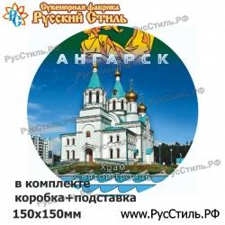 """Тарелка 200 """"Руза_01"""""""