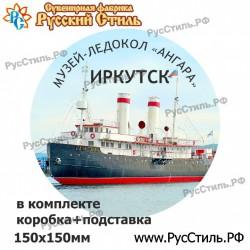 "Сувенирная монета "" Курск_01"""