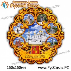 "Магнит ""Опочка АвтоНомер_01"""