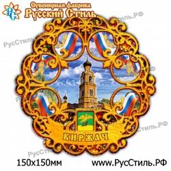 "Магнит ""Опочка Полистоун объем._02"""