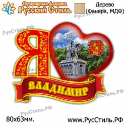 "Магнит ""Алексин 2-х ур._04"""