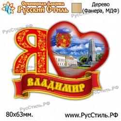 "Магнит ""Алексин 2-х ур._05"""
