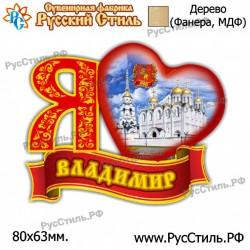 """Магнит """"Алексин Полистоун объем._04"""""""