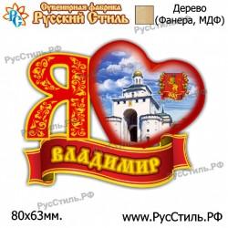 """Магнит """"Алексин Полистоун плакетка_01"""""""