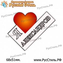 """Магнит """"Узловая Полистоун плакетка_01"""""""