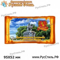 """Магнит """"Оренбург 2-х ур._04"""""""