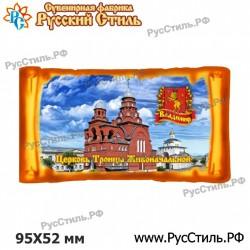 """Магнит """"Оренбург 2-х ур._05"""""""