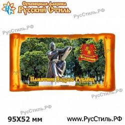 """Магнит """"Оренбург 2-х ур._06"""""""