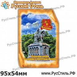 """Магнит """"Оренбург 2-х ур._18"""""""