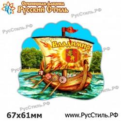 """Магнит """"Оренбург АвтоНомер_01"""""""
