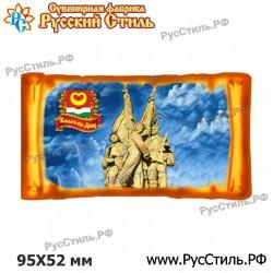 """Магнит """"Оренбург Полистоун плакетка_01""""4 картинки"""