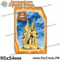 """Магнит """"Оренбург Полистоун плакетка_06"""""""