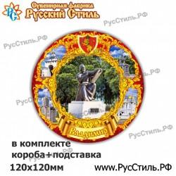 """Магнит """"Новый Оскол Полистоун плакетка_01"""""""