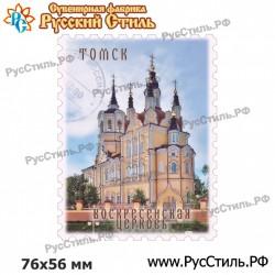 """Магнит """"Кшенский 2-х ур._01"""""""