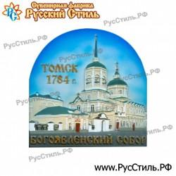 """Магнит """"Шебекино Полистоун фигурный_01"""""""