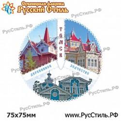 """Магнит """"Курчатов Тарелка Керамика 70 мм_01"""""""