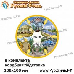 "Магнит ""Кшенский Полистоун плакетка_01"""
