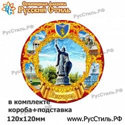 """Магнит """"Орел хрустальный шар_02"""""""