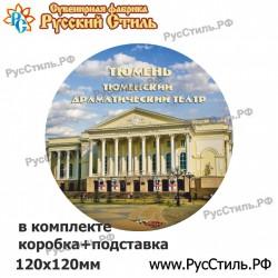 """Магнит """"Нижний Новгород АвтоНомер_01"""""""