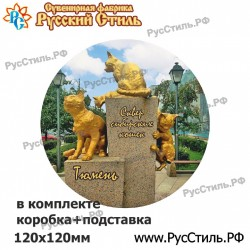 "Магнит ""Нижний Новгород Акрил_03"""