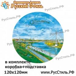 """Магнит """"Нижний Новгород винил_01"""""""