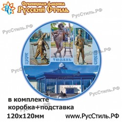 """Магнит """"Нижний Новгород винил_03"""""""