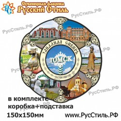 "Магнит ""Нижний Новгород Полистоун картина_04"""