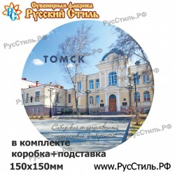 "Магнит ""Нижний Новгород Рубль большой_01"""